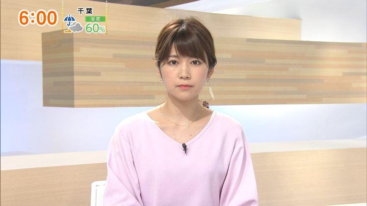 2018年04月15日竹内友佳の画像01枚目