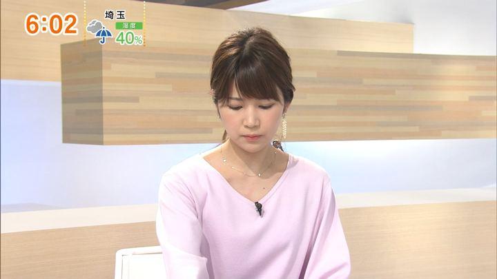 2018年04月15日竹内友佳の画像04枚目