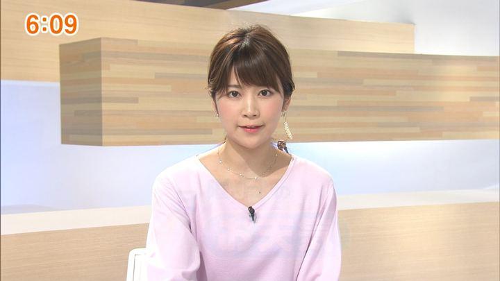 2018年04月15日竹内友佳の画像08枚目