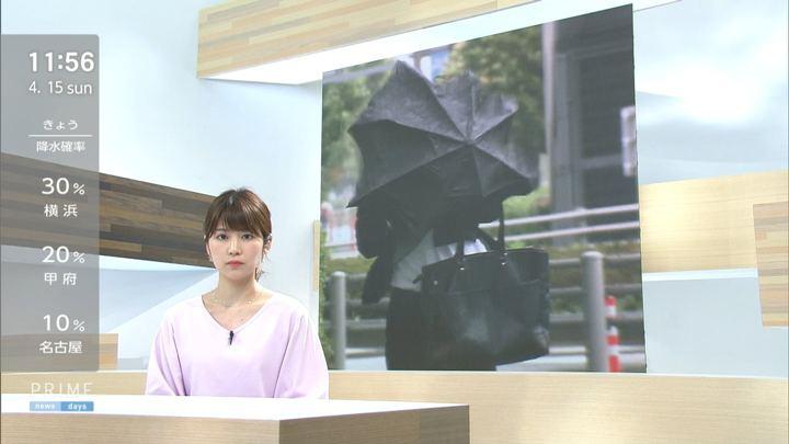2018年04月15日竹内友佳の画像11枚目