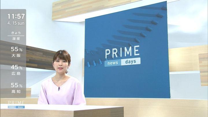 2018年04月15日竹内友佳の画像13枚目