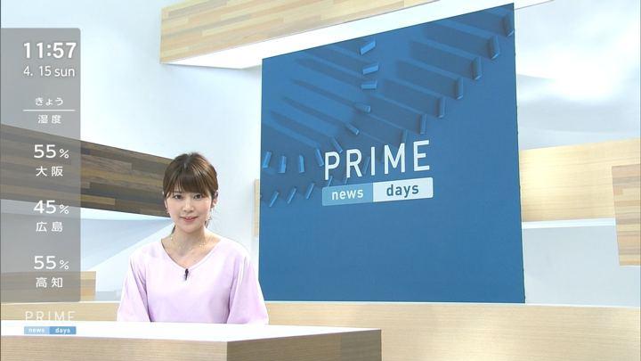 2018年04月15日竹内友佳の画像14枚目