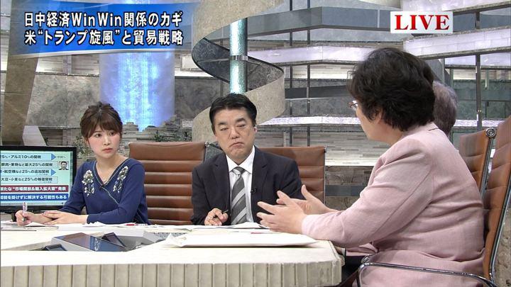 2018年04月16日竹内友佳の画像04枚目
