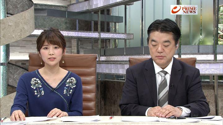 2018年04月16日竹内友佳の画像06枚目