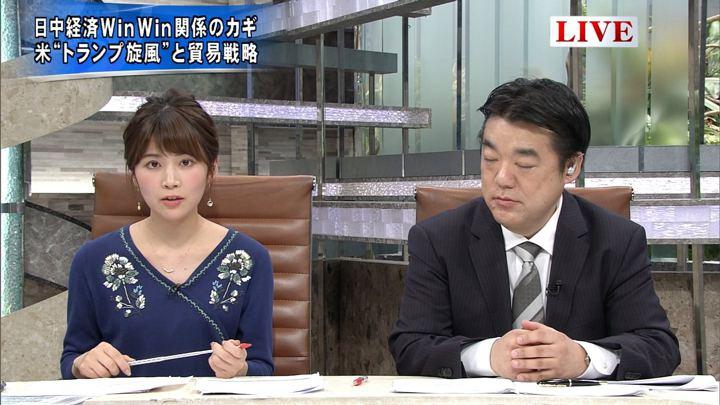 2018年04月16日竹内友佳の画像07枚目