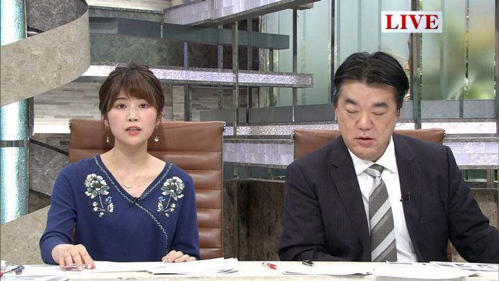 2018年04月16日竹内友佳の画像09枚目