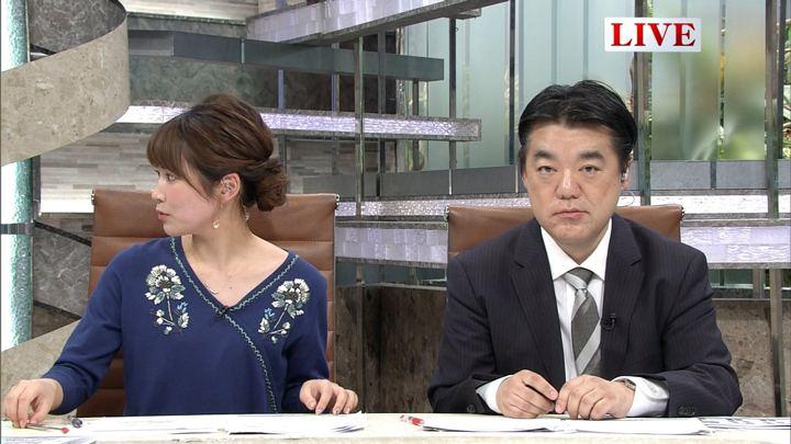 2018年04月16日竹内友佳の画像10枚目