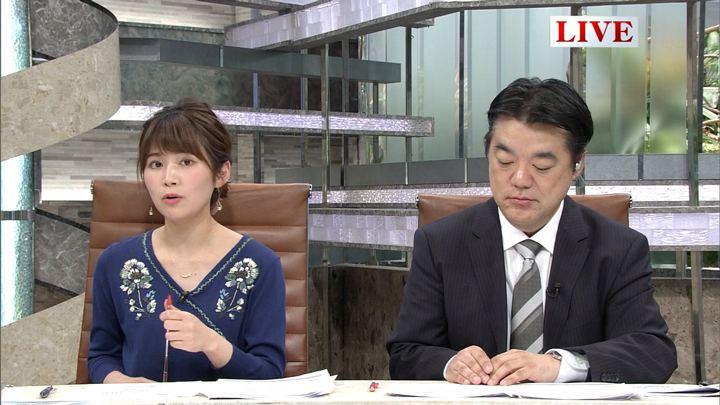2018年04月16日竹内友佳の画像12枚目