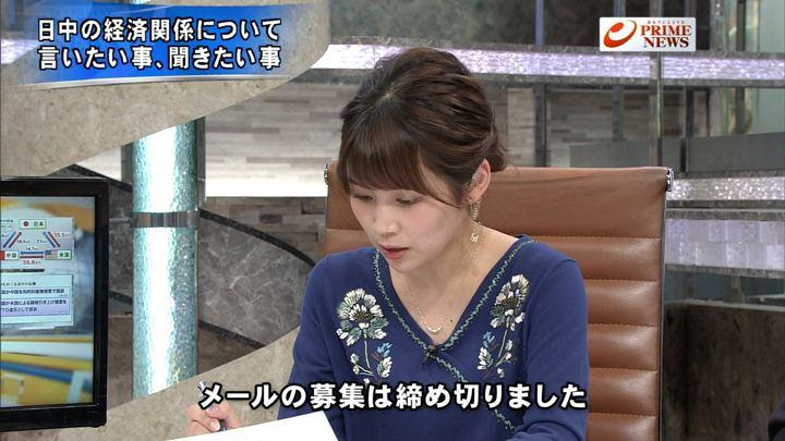 2018年04月16日竹内友佳の画像14枚目