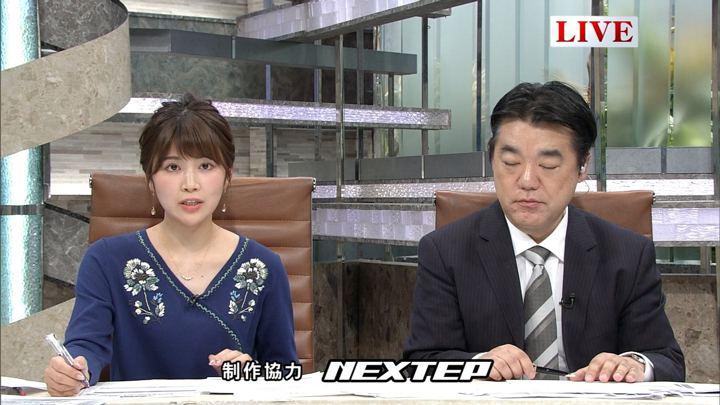 2018年04月16日竹内友佳の画像15枚目