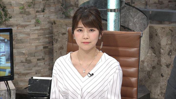 2018年04月17日竹内友佳の画像01枚目