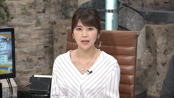 2018年04月17日竹内友佳の画像02枚目