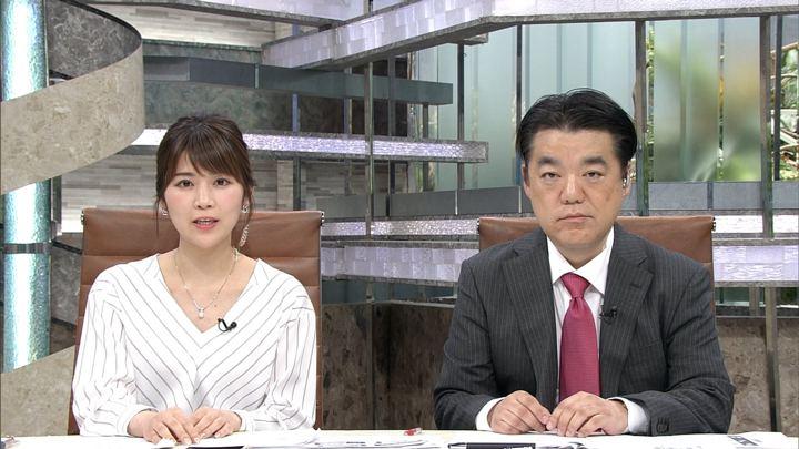 2018年04月17日竹内友佳の画像04枚目