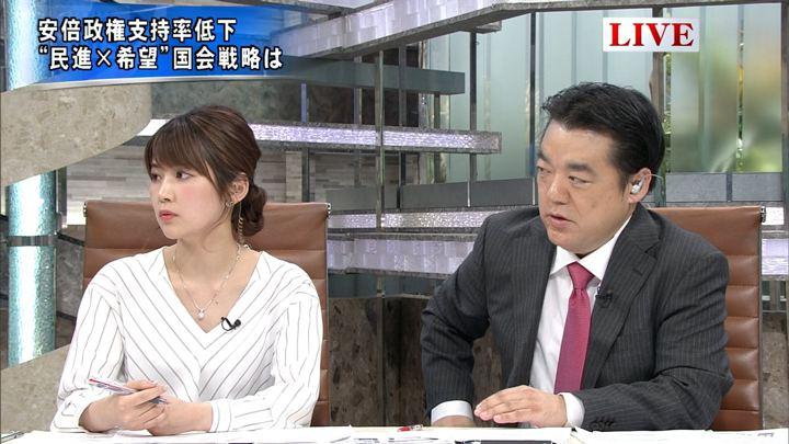 2018年04月17日竹内友佳の画像05枚目