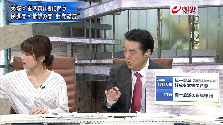 2018年04月17日竹内友佳の画像07枚目