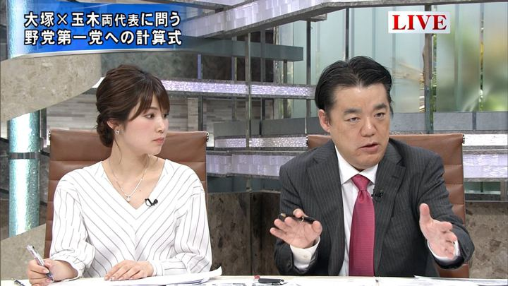 2018年04月17日竹内友佳の画像09枚目