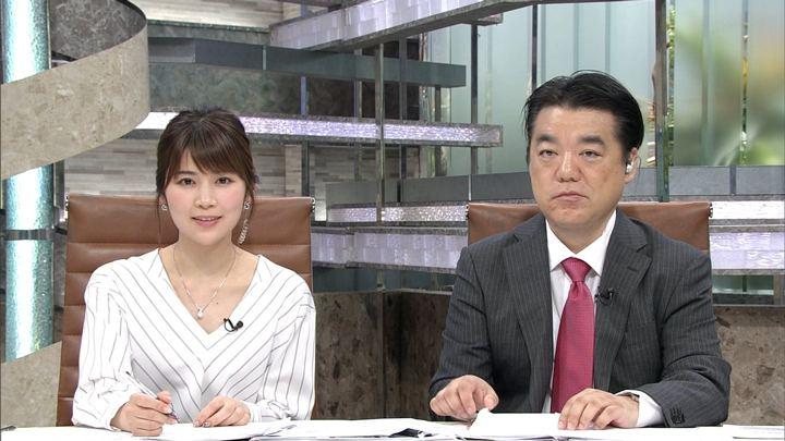 2018年04月17日竹内友佳の画像10枚目