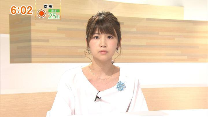 2018年04月22日竹内友佳の画像03枚目