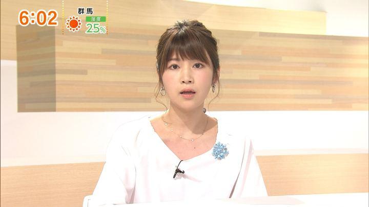 2018年04月22日竹内友佳の画像04枚目