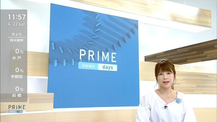 2018年04月22日竹内友佳の画像16枚目