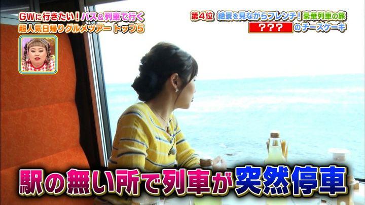 2018年04月22日竹内友佳の画像18枚目