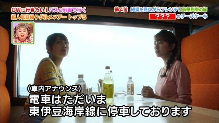 2018年04月22日竹内友佳の画像19枚目