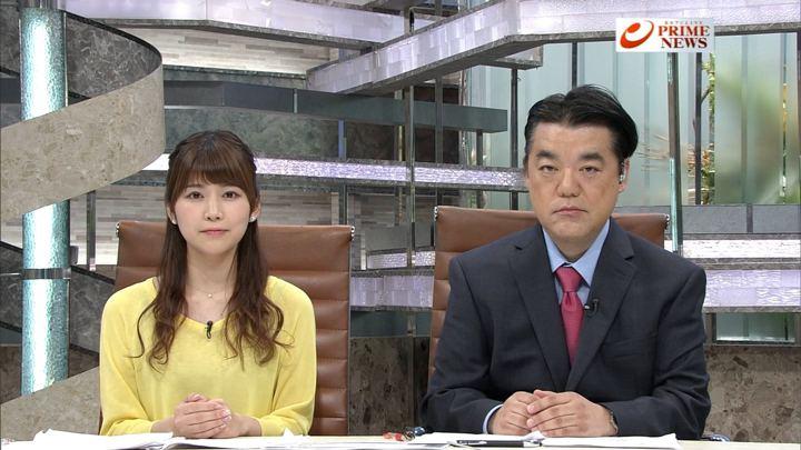 2018年04月23日竹内友佳の画像03枚目