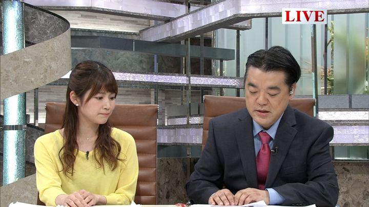 2018年04月23日竹内友佳の画像04枚目