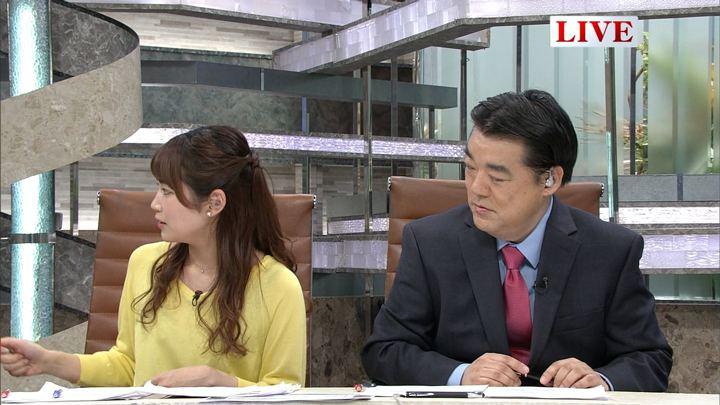 2018年04月23日竹内友佳の画像06枚目