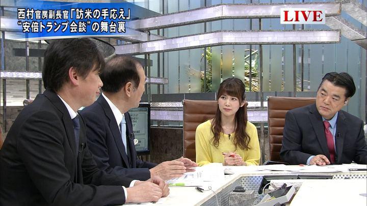 2018年04月23日竹内友佳の画像07枚目