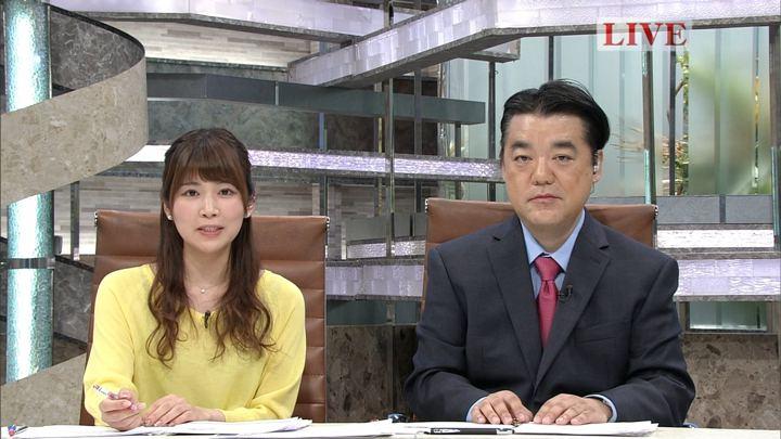 2018年04月23日竹内友佳の画像08枚目