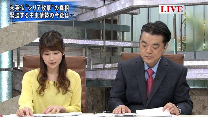 2018年04月23日竹内友佳の画像09枚目