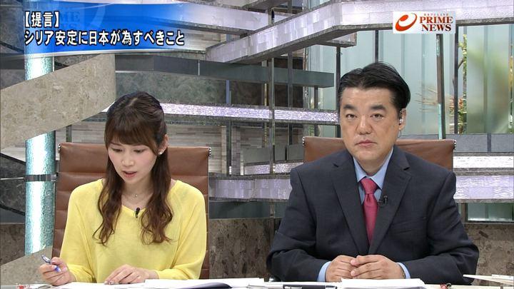 2018年04月23日竹内友佳の画像11枚目