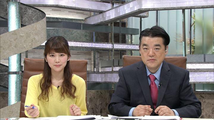 2018年04月23日竹内友佳の画像12枚目