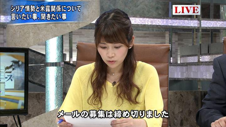 2018年04月23日竹内友佳の画像13枚目