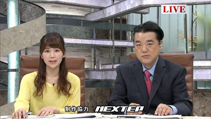 2018年04月23日竹内友佳の画像15枚目