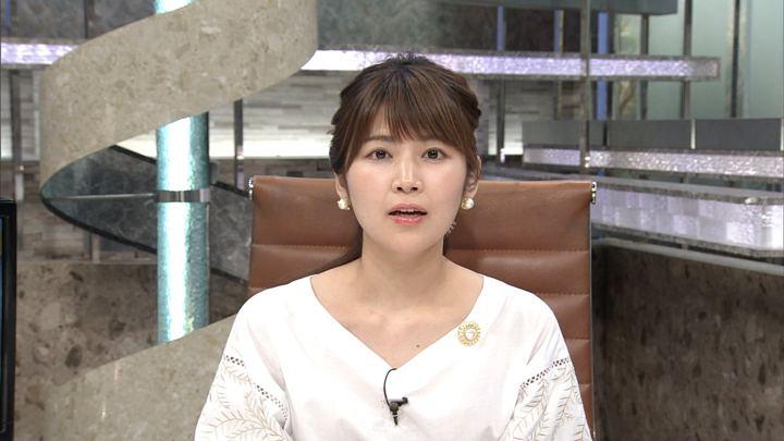 2018年04月24日竹内友佳の画像02枚目
