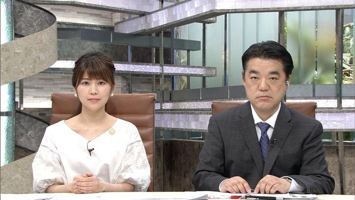 2018年04月24日竹内友佳の画像03枚目