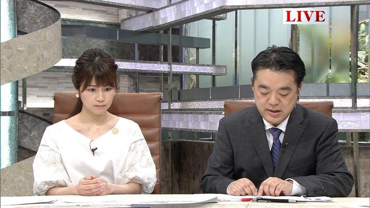 2018年04月24日竹内友佳の画像04枚目