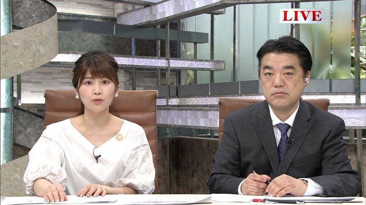 2018年04月24日竹内友佳の画像05枚目
