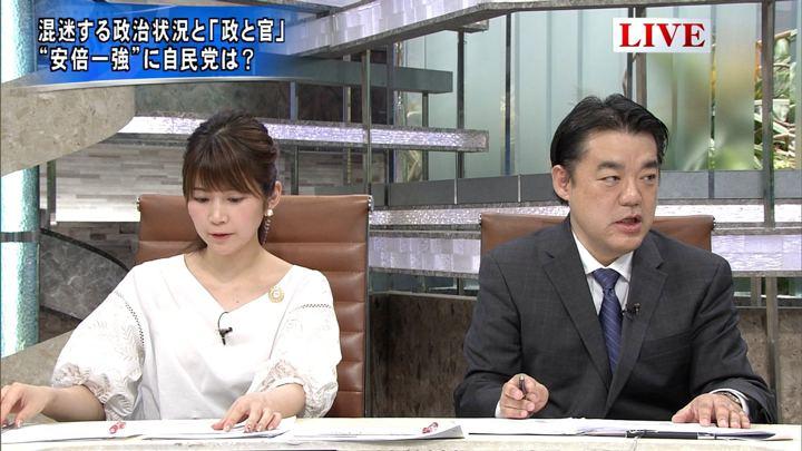 2018年04月24日竹内友佳の画像08枚目