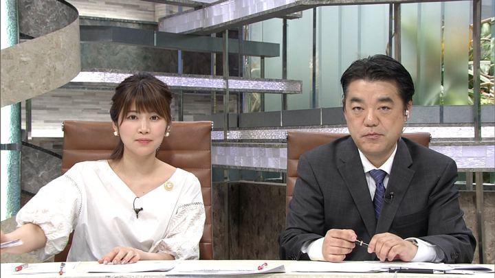 2018年04月24日竹内友佳の画像10枚目