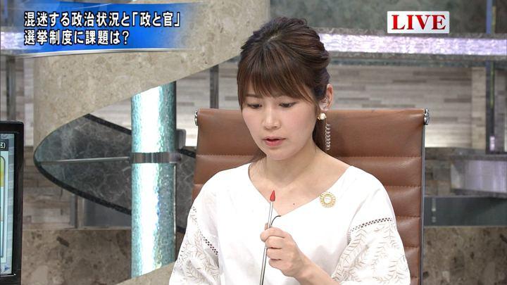 2018年04月24日竹内友佳の画像11枚目