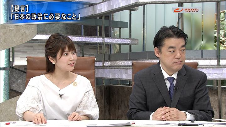 2018年04月24日竹内友佳の画像13枚目