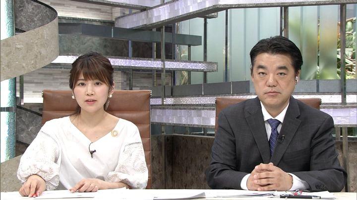 2018年04月24日竹内友佳の画像14枚目