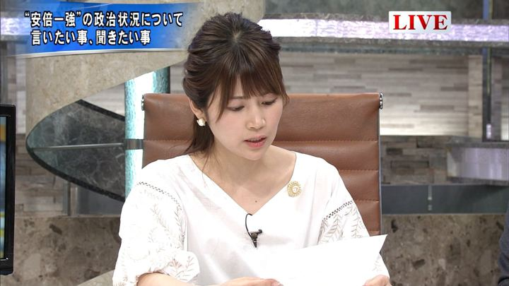 2018年04月24日竹内友佳の画像15枚目