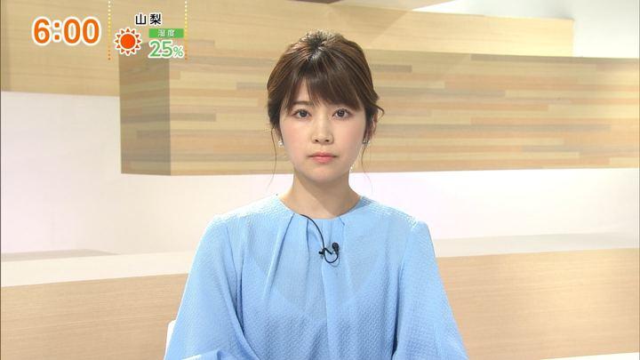 2018年04月29日竹内友佳の画像01枚目