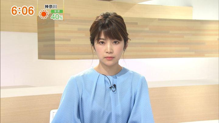 2018年04月29日竹内友佳の画像06枚目
