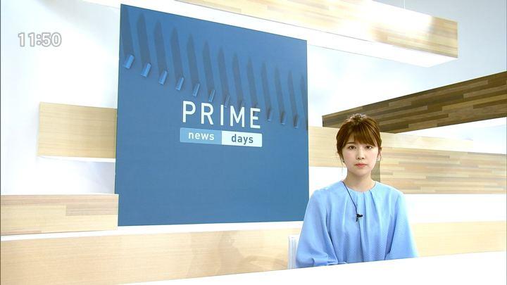 2018年04月29日竹内友佳の画像09枚目