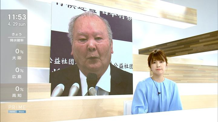 2018年04月29日竹内友佳の画像12枚目